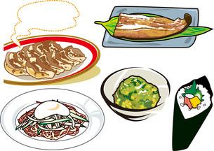 食べ物のイラスト素材 [FYI03137315]