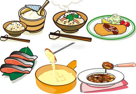 食べ物11のイラスト素材 [FYI03137317]