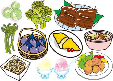 食べ物のイラスト素材 [FYI03137318]