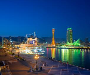 兵庫県 神戸市 自然 風景 神戸港夜景の写真素材 [FYI03137430]