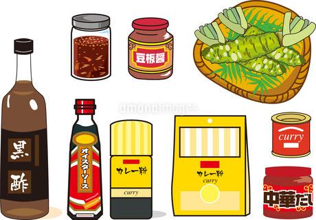 食べ物のイラスト素材 [FYI03137850]
