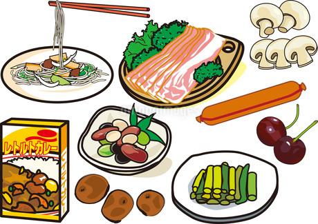 食べ物4のイラスト素材 [FYI03137854]
