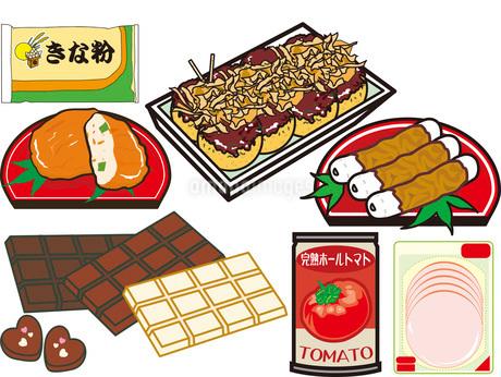 食べ物のイラスト素材 [FYI03137855]