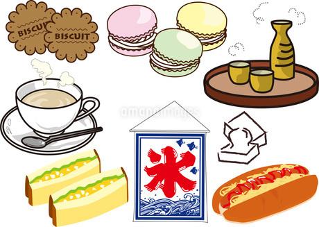 食べ物2のイラスト素材 [FYI03137856]