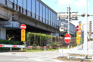 進入禁止の道路標識の写真素材 [FYI03138329]