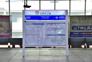 西武池袋線石神井公園駅の写真素材 [FYI03138843]
