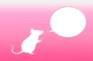 ネズミのイラスト素材 [FYI03139727]