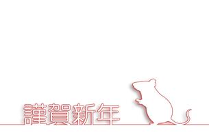 子年イメージのイラスト素材 [FYI03139735]