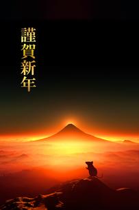 富士山の日の出とネズミのシルエットのイラスト素材 [FYI03140316]