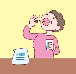 薬のイラスト素材 [FYI03142822]