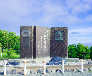 北海道 風景  稚内公園 九人の乙女の碑の写真素材 [FYI03143888]