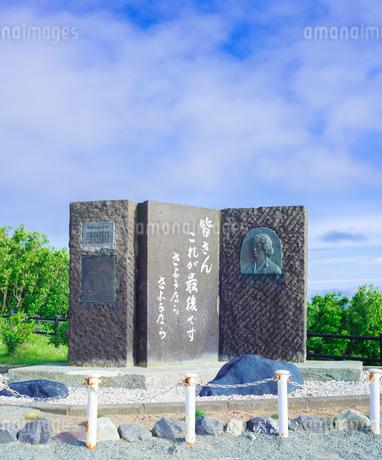 北海道 風景  稚内公園 九人の乙女の碑の写真素材 [FYI03143889]
