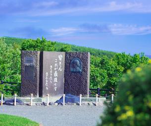 北海道 風景  稚内公園 九人の乙女の碑の写真素材 [FYI03143890]