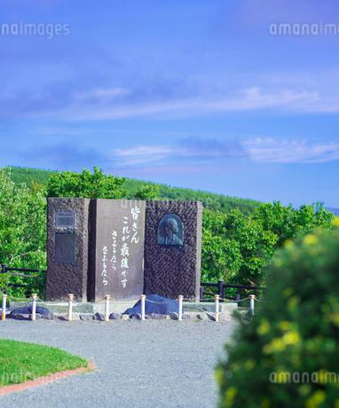 北海道 風景  稚内公園 九人の乙女の碑の写真素材 [FYI03143891]