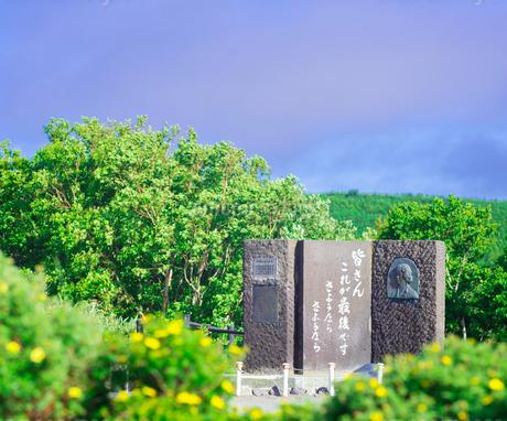 北海道 風景  稚内公園 九人の乙女の碑の写真素材 [FYI03143892]
