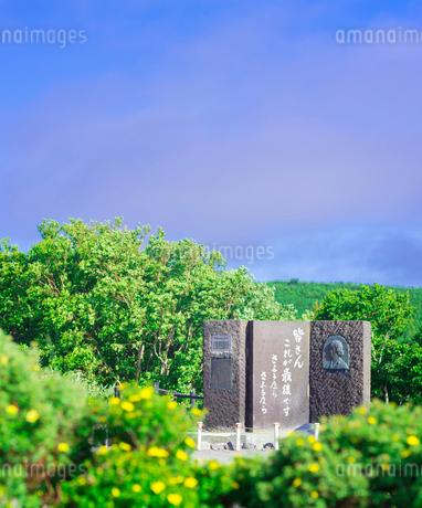 北海道 風景  稚内公園 九人の乙女の碑の写真素材 [FYI03143893]