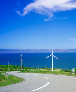 北海道 自然 風景 稚内公園より宗谷海峡遠望 の写真素材 [FYI03143935]