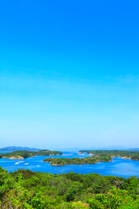 ともやま公園桐垣展望台より英虞湾の島々の写真素材 [FYI03144086]