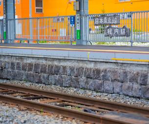 北海道 自然 風景 稚内駅 (日本最北端の駅)の写真素材 [FYI03144536]