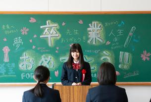 黒板の前で微笑む女子学生の写真素材 [FYI03145838]