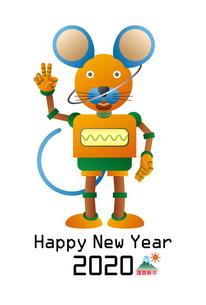 ネズミロボットの年賀状(縦位置)のイラスト素材 [FYI03146321]