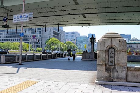大阪・中之島の大江橋の写真素材 [FYI03146797]