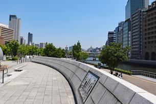 街の曲線の写真素材 [FYI03147605]