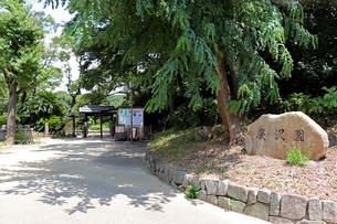 大阪・天王寺公園の慶沢園の写真素材 [FYI03147614]