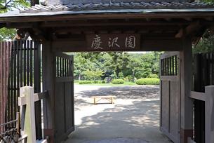 大阪・天王寺公園の慶沢園の写真素材 [FYI03147615]