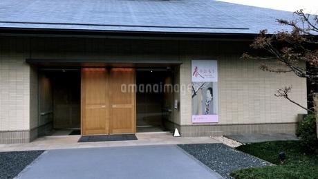 新春の美術館の写真素材 [FYI03149071]