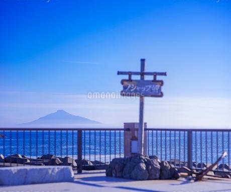 北海道 自然 風景 野寒布岬 (ノシャップ岬)より利尻島遠望の写真素材 [FYI03151021]