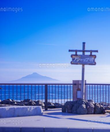 北海道 自然 風景 野寒布岬 (ノシャップ岬)より利尻島遠望の写真素材 [FYI03151022]