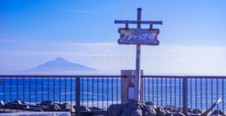 北海道 自然 風景 パノラマ 野寒布岬 (ノシャップ岬)より利尻島遠望の写真素材 [FYI03151023]