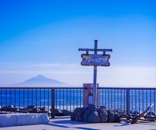 北海道 自然 風景 野寒布岬 (ノシャップ岬)より利尻島遠望の写真素材 [FYI03151024]