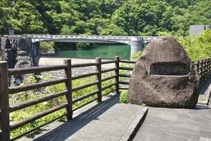宮ヶ瀬副ダムの写真素材 [FYI03152205]
