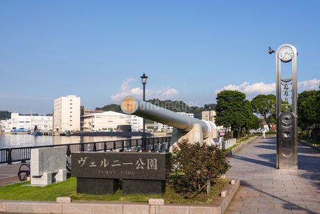 横須賀のヴェルニー公園の写真素材 [FYI03152561]