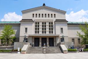 天王寺公園の大阪市立美術館の写真素材 [FYI03155339]
