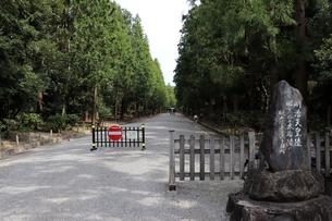 京都・桃山御陵の参道入口の写真素材 [FYI03155512]