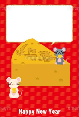 イラスト素材: ネズミとかじられたチーズのイラスト_2020年子年 令和 和柄_年賀状用素材 縦のイラスト素材 [FYI03155828]
