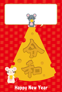 イラスト素材: ネズミとかじられたチーズのイラスト_2020年子年 令和 和柄_年賀状用素材 縦のイラスト素材 [FYI03155830]