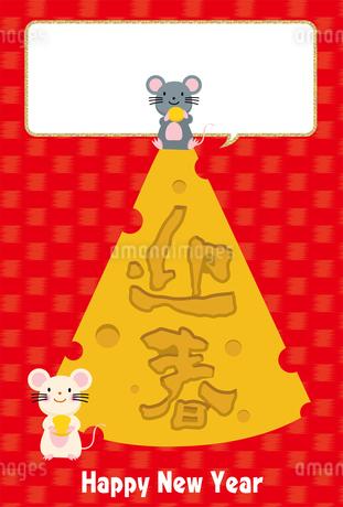 イラスト素材: ネズミとかじられたチーズのイラスト_2020年子年 令和 和柄_年賀状用素材 縦のイラスト素材 [FYI03155831]