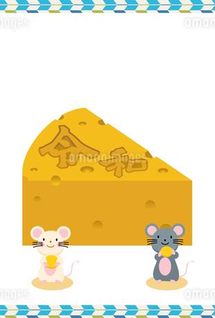 イラスト素材: ネズミとかじられたチーズのイラスト_2020年子年 令和 和柄_年賀状用素材 縦のイラスト素材 [FYI03155832]