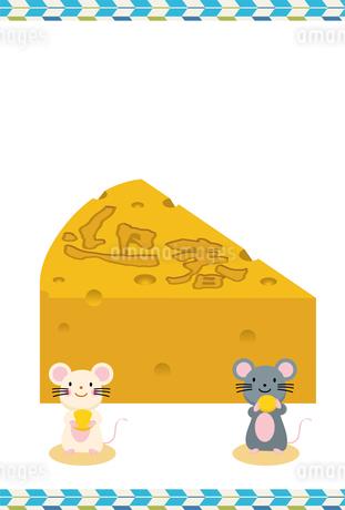 イラスト素材: ネズミとかじられたチーズのイラスト_2020年子年 令和 和柄_年賀状用素材 縦のイラスト素材 [FYI03155833]