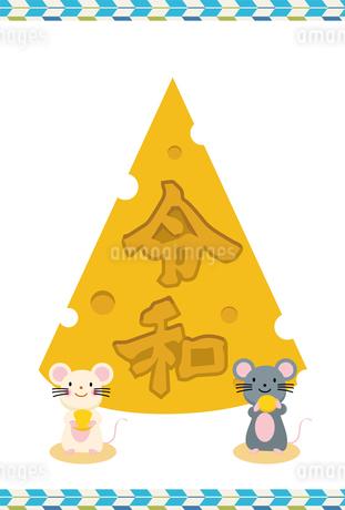 イラスト素材: ネズミとかじられたチーズのイラスト_2020年子年 令和 和柄_年賀状用素材 縦のイラスト素材 [FYI03155835]