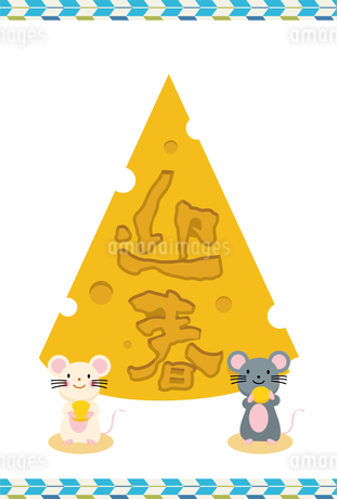 イラスト素材: ネズミとかじられたチーズのイラスト_2020年子年 令和 和柄_年賀状用素材 縦のイラスト素材 [FYI03155836]
