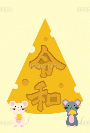 イラスト素材: ネズミとかじられたチーズのイラスト_2020年子年 令和 和柄_年賀状用素材 縦のイラスト素材 [FYI03155839]