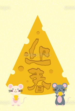 イラスト素材: ネズミとかじられたチーズのイラスト_2020年子年 令和 迎春 和柄_年賀状用素材 縦のイラスト素材 [FYI03155841]