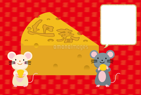 イラスト素材: ネズミとかじられたチーズのイラスト_2020年子年 令和 和柄_年賀状用素材 横の写真素材 [FYI03155843]