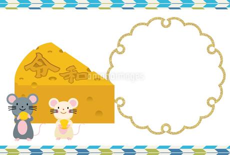 イラスト素材: ネズミとかじられたチーズのイラスト_2020年子年 令和 和柄_年賀状用素材 横のイラスト素材 [FYI03155844]