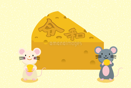 イラスト素材: ネズミとかじられたチーズのイラスト_2020年子年 令和_年賀状用素材 横のイラスト素材 [FYI03155847]